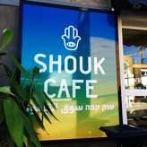 Shouk Cafe Paddington Brisbane Breakfast Review